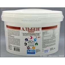 Альбен 20%  1 кг /гранулы/