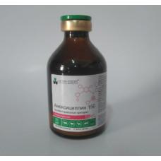 Амоксициллин 15%, фл. 50 мл Нита-Фарм