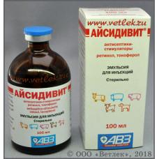 Айсидивит 100мл инъекц./АСД+витамины/