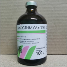 Биостимульгин  100мл  (плацента)