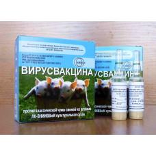 Вакцина против классической чумы свиней, сухая, фл. 100 доз ВНИИВВиМ